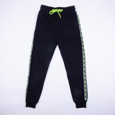 Pantalon Niño Fast Fashion